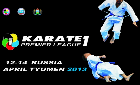 Karate 2013 Tyumen