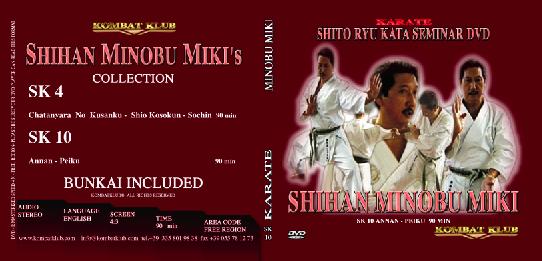 M. Minobu SK 10